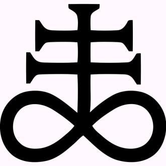 Alchemical symbol representing Sulpher